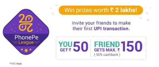 phonepe refer and earn cashback