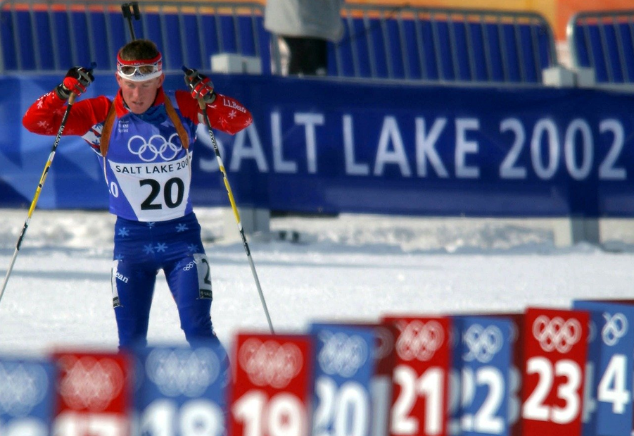 Biathlon. World Cup 2020 World Cup Ends: Race Results