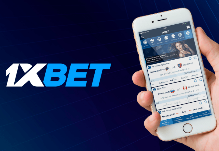 All types of online betting on 1xBet: bet and win